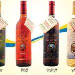 dadaghare nepalese wine